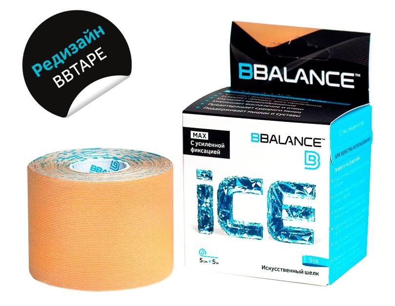 Кинезио тейп BBTape ICE MAX с усиленным клеем  5см × 5м / Искусственный шёлк (вискоза) / Бежевый