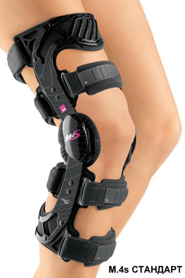 Ортез коленный жесткий регулируемый Medi  M.4s с шарнирами physioglide