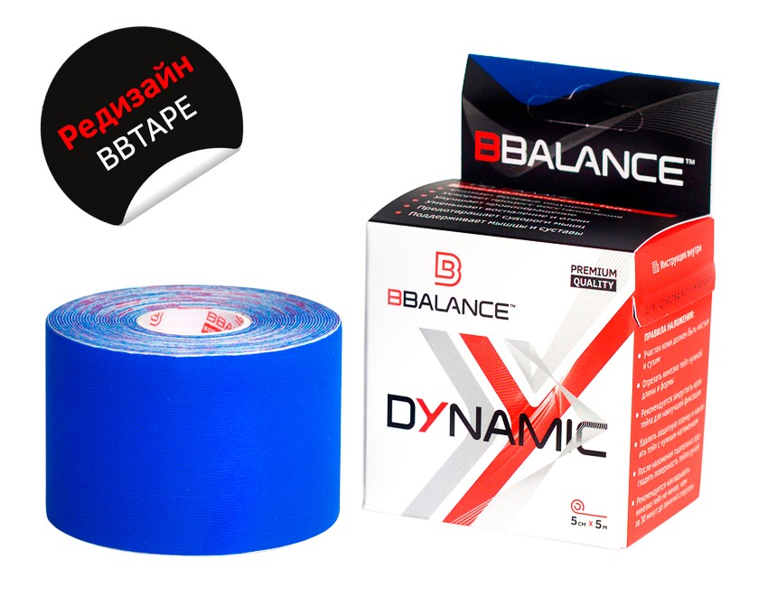 Кинезио тейп BBTape™ Dynamic Tape 5см × 5м / Нейлоновый / Тёмно-синий