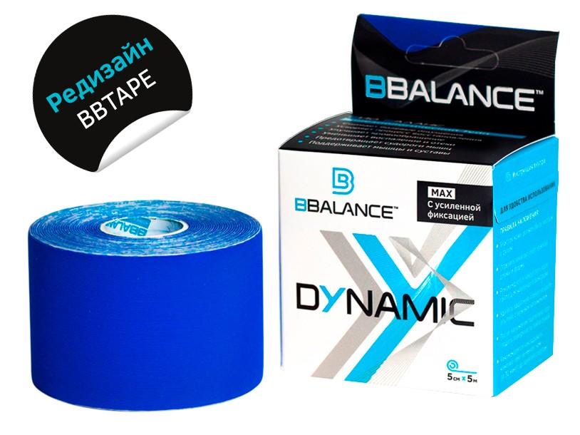 Кинезио тейп BBTape™ Dynamic Tape MAX с усиленным клеем 5см × 5м / Нейлоновый / Тёмно-синий